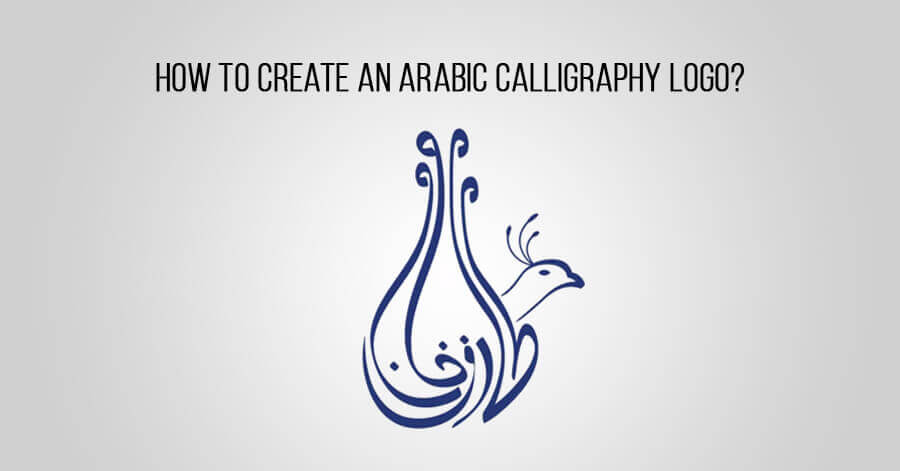 How To Create An Arabic Calligraphy Logo Design
